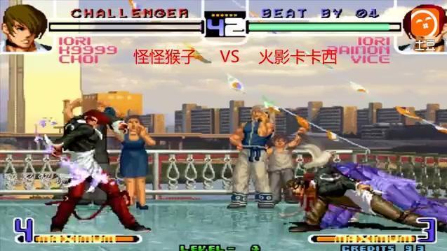 拳皇2002 八神这套27连打的够劲,这套操作需要强大的手速