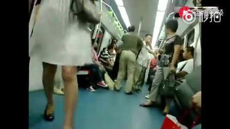 """北京两60岁老人地铁抢座打架,现场直接动手!都是""""老炮""""?"""