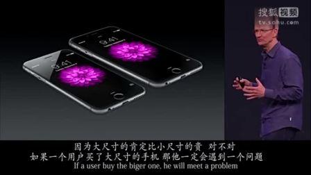 苹果发布会逗比版,库克大秀中文!