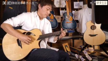 这两把吉他是rainie的365bet网上娱乐_365bet y亚洲_365bet体育在线导航「花月」 广告 0 秒 详细了解 > 00:00/00