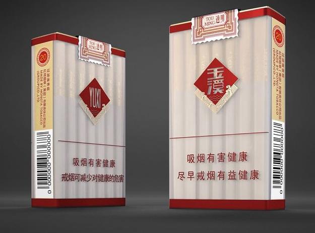 """中国四大""""奇葩""""香烟,_曾被称作为""""国烟"""",_最后一个需要密码"""