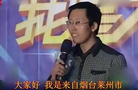 3Bangz-a大全大全ft.中国YoungThug(李根)_表情太开心微图片老家包土豆信图片