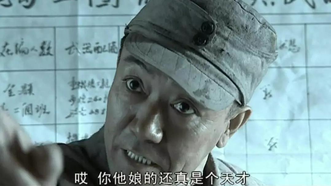 经典抗日剧排行榜Top5:《亮剑》只能第二,第一无人争议