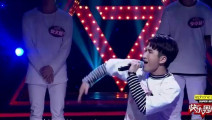 《快乐男声》晋级赛第十场杨鑫炫酷尬舞挑衅鹿晗《有点儿意思》