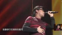 小伙翻唱汪峰经典歌曲《怒放的生命》,声音长相唱功都很赞,尼格买提为他鼓掌