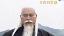 《风云》5大绝世高手,无名第三,剑圣第二,NO: 1原来是他?