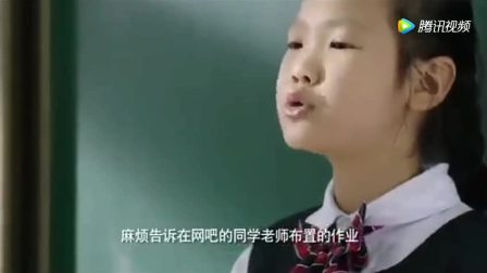 小明出去: 这一次老师课堂被小东气的岔气了!同学爆笑!