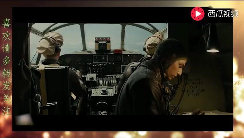空战真实度我只服这部电影,仿佛身临其境,经典中的经典