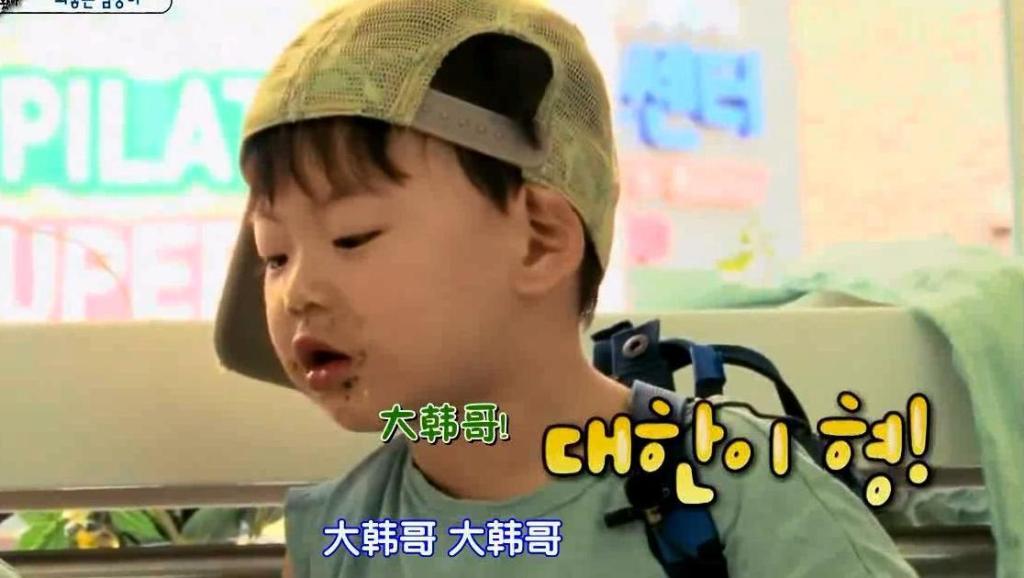 万岁亲密称呼大韩为大韩哥,想要冰淇淋吃,小口也不介意