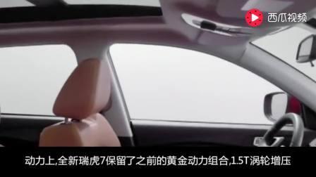 最安全的国产SUV!油耗堪比日系,9万多哈弗吉利都汗颜了!