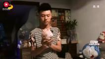 《变形记 》王晨正自称土豪,名牌鞋皮带攒起来不及刘思琦一个月的零花钱