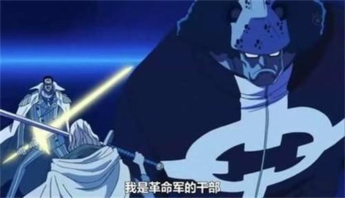 海贼王: 尾田在海贼王中的角色是巴索罗米熊, 不然这些问题怎么解释?
