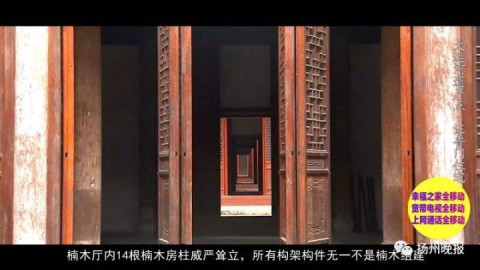 内部砖雕, 石雕,木雕,木格窗,雕花栏杆比比皆是.