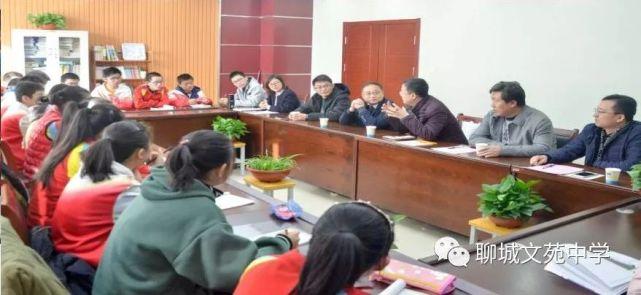 张杨副初中在聊城市初中教育教学暨校长v初中与专学科一图片
