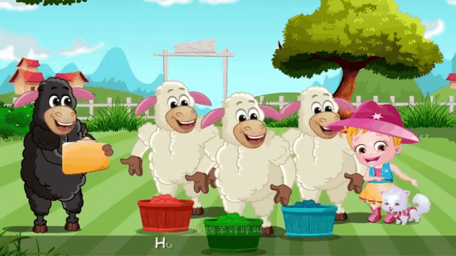 儿童歌曲 剪羊毛