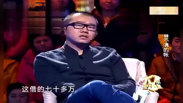 丈母娘借走70万不还,涂磊发飙当场逼问,妻子才说出可怕的阴谋