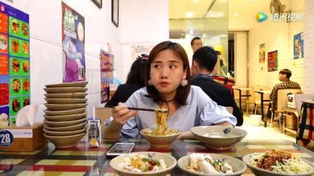 美女大胃王特色小吃真安逸, 这里会有你爱吃的么