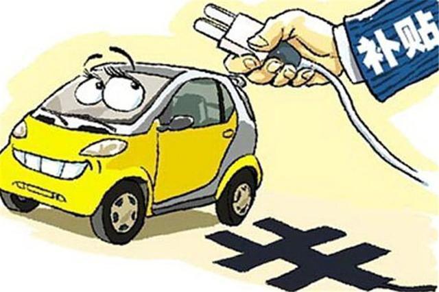 而且,如果一辆电动汽车使用的电力来自火力发电,该电动汽车的能源成本