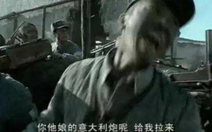 王者荣耀:不公平的对决!血肉对炮膛,二营长把他拉出来!