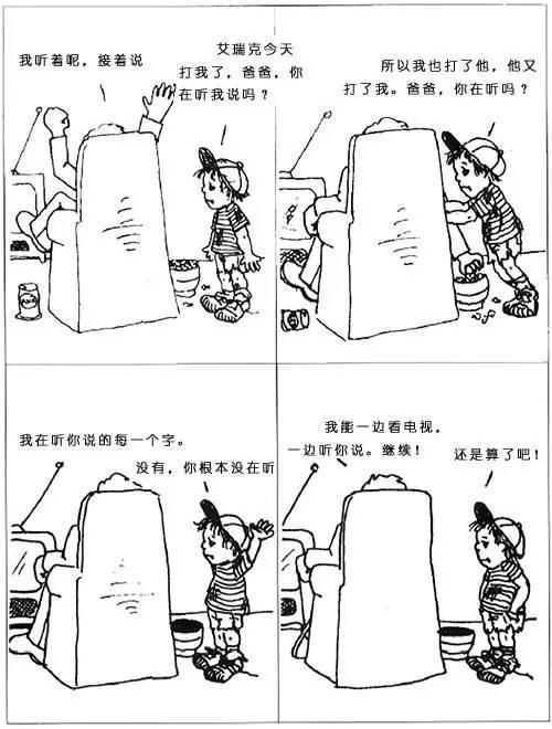 """一幅漫画告诉你, 你和孩子说了多少""""废话"""""""