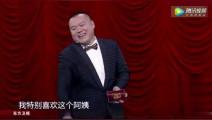 岳云鹏首次当主持人,满嘴跑火车