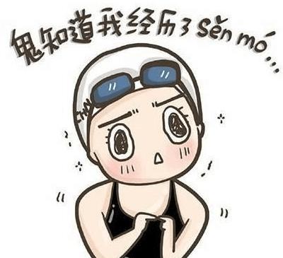 杨颖女生漫画卡通头像