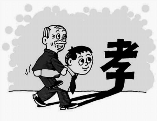 老父亲卡通形象