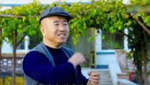 谢广坤收山货那叫一个抠门!最后人都转卖刘能了!
