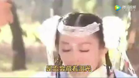 《你》屠洪纲 孝庄秘史 主题曲 听得热血沸腾!