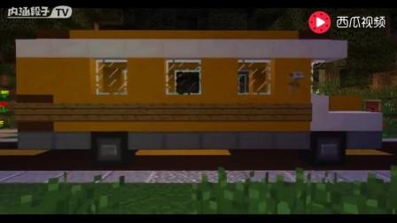 我的世界: 苦力怕和小黑搭公交车经过的是暮色森林?