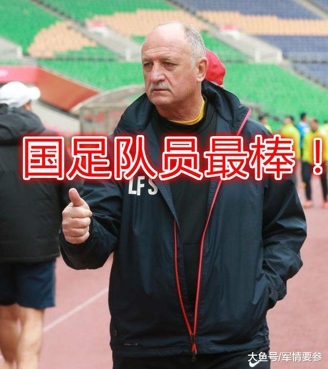 输给战乱中的叙利亚后,世界冠军教练表态:愿意执教中国足球