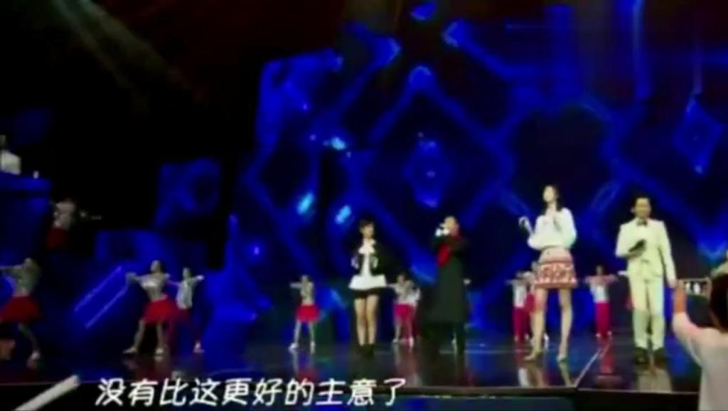 李玉刚 梨花颂 2009CCTV3 庆祝俄语频道开播晚会 程丽雪伴奏