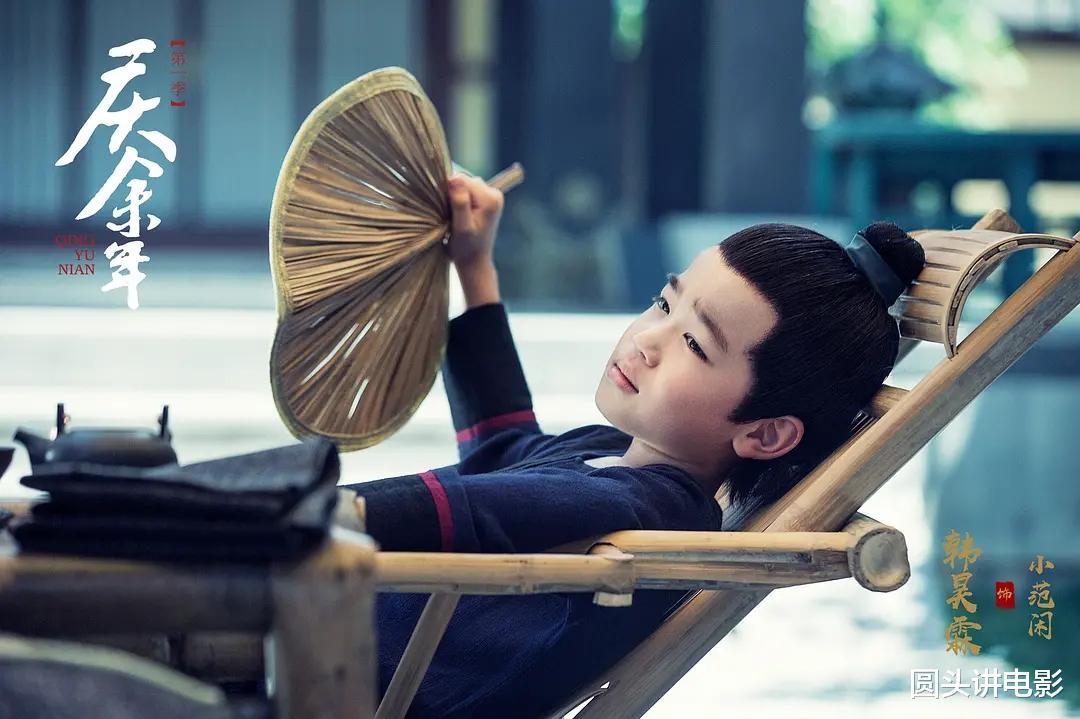 2019电视剧年播量排行榜, 《庆余年》无缘前五, 第一年播量破百亿