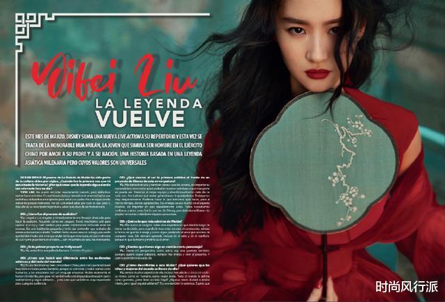 刘亦菲全球顶流获认证,拿下了全球20个杂志的封面,可谓是史无前例
