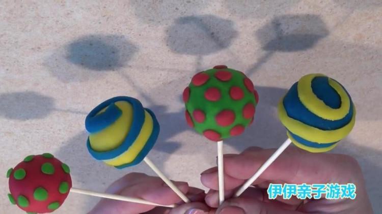 亲子早教橡皮泥手工教程一起来制作棒棒糖吧