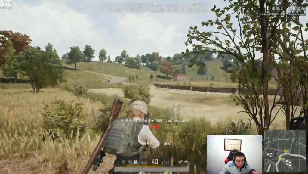 绝地求生: 大司马天赋型吃鸡主播,M4步枪瞬间双杀