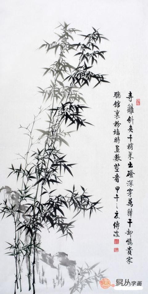 画竹子的画家 我最服启功大弟子李传波图片