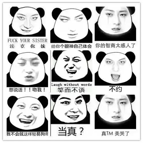 鹿晗漫画手绘黑白