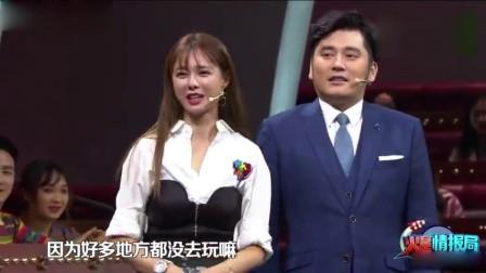 钱枫提议玩角色扮演 薛之谦想当郭雪芙