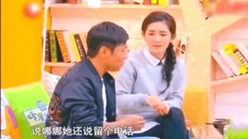 尖叫之夜: 陈伟霆台上颁奖,而赵丽颖对他打招呼萌萌哒,他乐了