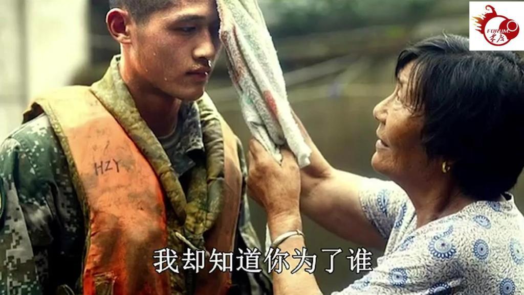 龚玥演唱 想起老妈妈