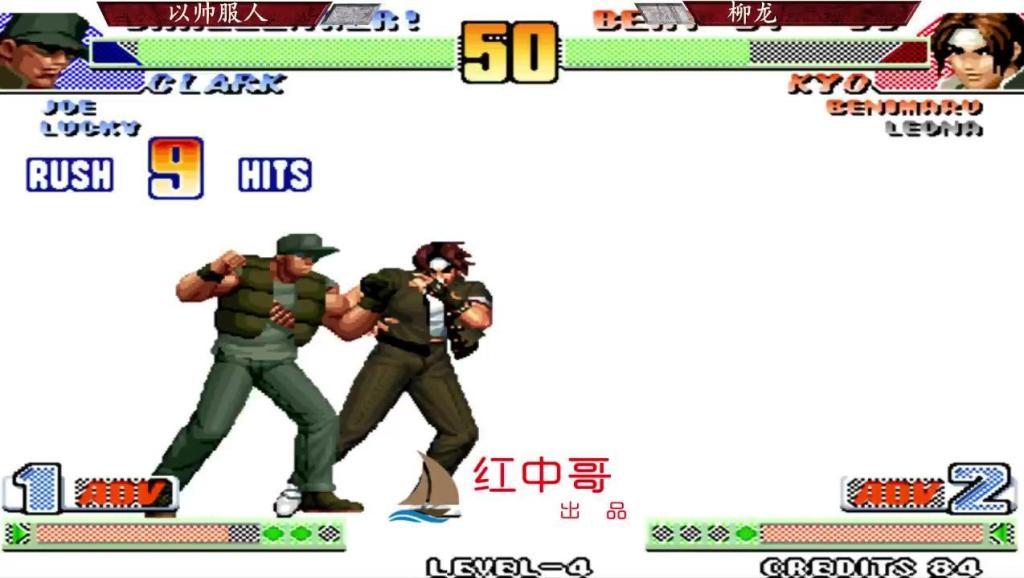 拳皇98c 日本美男子红丸出手,华丽的一反三证明自己有这个实力!
