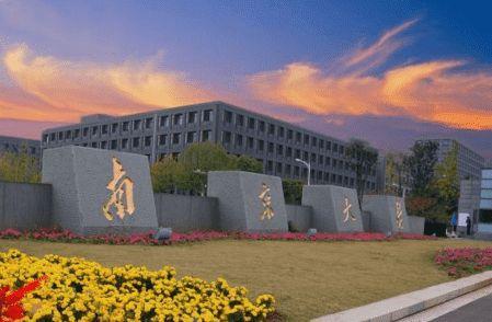 1988年5月,学校更名为东南大学;2000年4月,原东南大学,南京铁道医学院