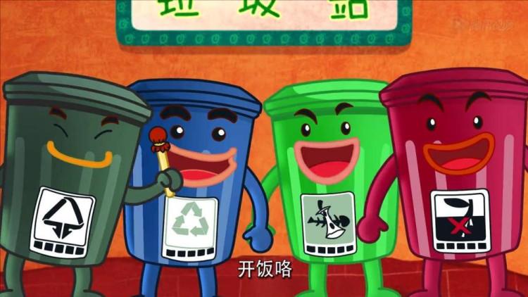 儿童水彩画《爱护环境垃圾分类装》