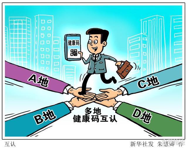 高考一起招生京津未必会带河北玩 京津冀协同防疫, 河北选择延期开学