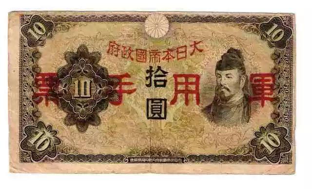 请问日本侵略中国时期日占区老百姓的生活是怎
