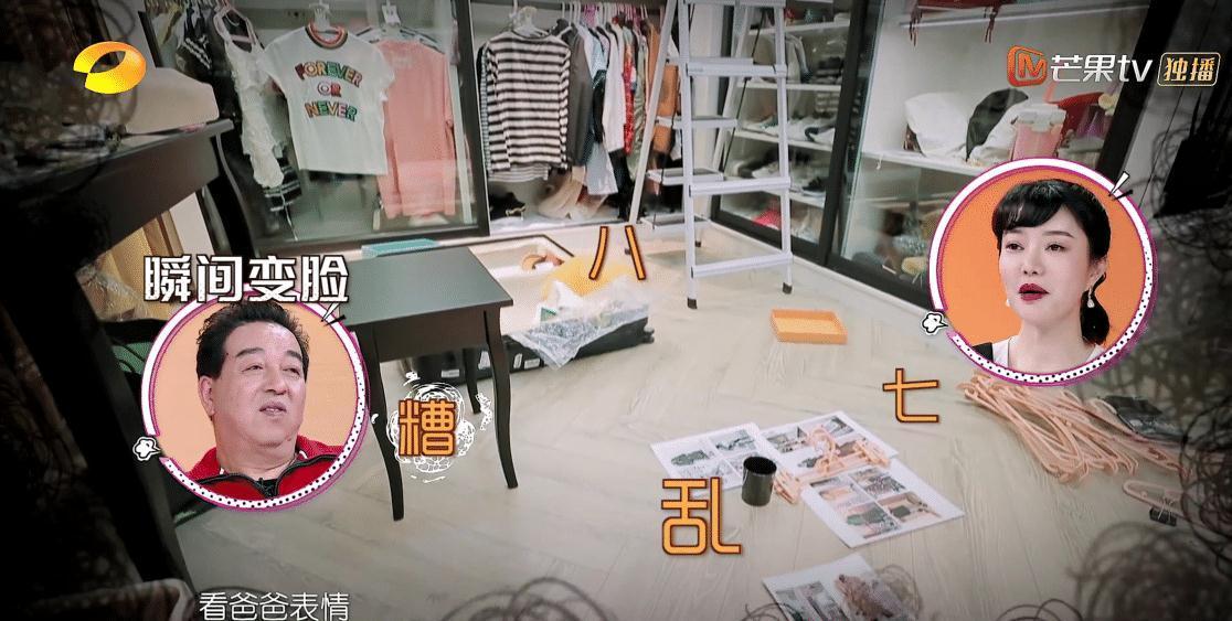 《我家那闺女》吴昕家曝光, 衣架放地上杂乱不堪, 3个冰箱成亮点(图3)