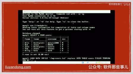 网站从入门到放弃-015-数据库介绍和常用命令