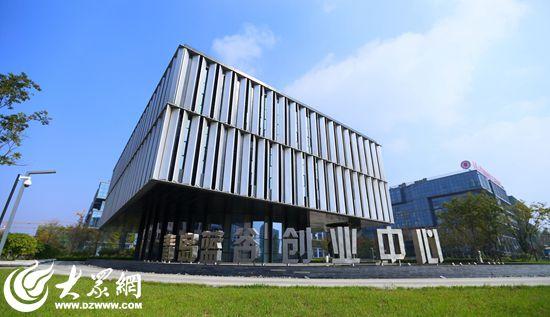 北京航空航天大学科教新城落户青岛蓝谷