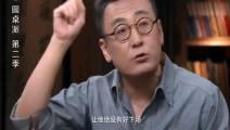 窦文涛劝告中国游客,去夏威夷,别带这东西回国